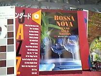 Jazzの楽譜